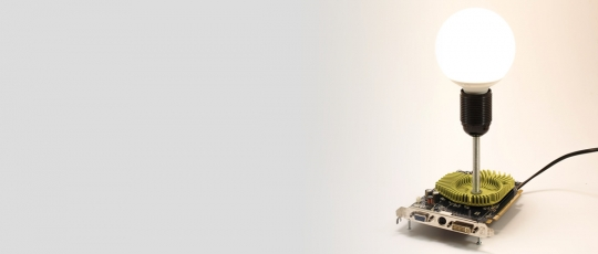 Lampa placa video calculator
